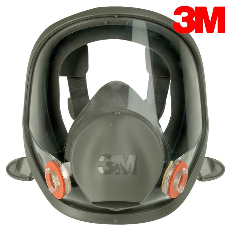 3m vollmaske 6800 3m 6800 medium 3m 6800s 6900s 6700s atemschutzmasken protectshop24. Black Bedroom Furniture Sets. Home Design Ideas